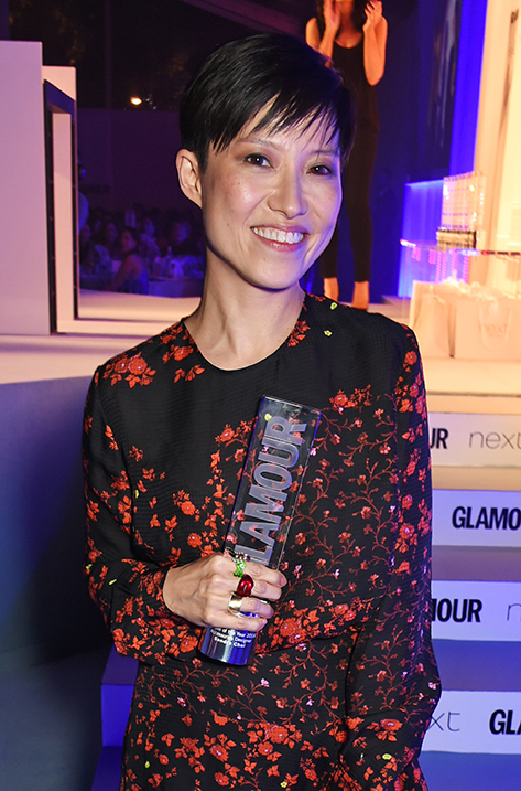 2016 Glamour - Women of the Year Award